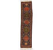 Link to 2' 9 x 11' 6 Hamedan Persian Runner Rug