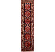 Link to 3' 7 x 13' 8 Meshkin Persian Runner Rug