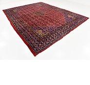 Link to 9' 9 x 12' 7 Farahan Persian Rug