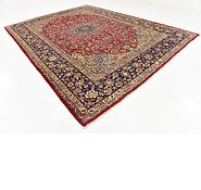 Link to 295cm x 395cm Isfahan Persian Rug