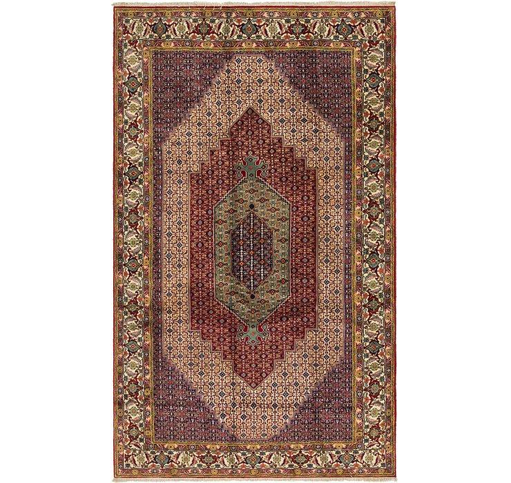 6' 3 x 10' 5 Bidjar Persian Rug
