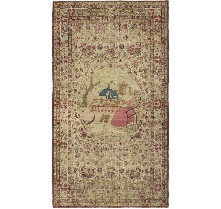 5' x 8' 9 Qom Persian Rug