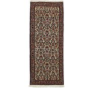 Link to 2' x 5' Bidjar Persian Runner Rug