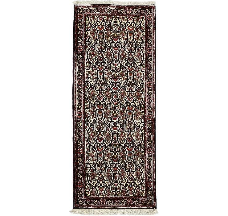 60cm x 152cm Bidjar Persian Runner Rug