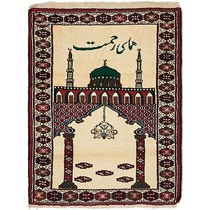 2' 8 x 3' 7 Balouch Persian Rug
