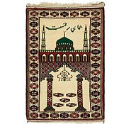 Link to 2' 8 x 4' Balouch Persian Rug