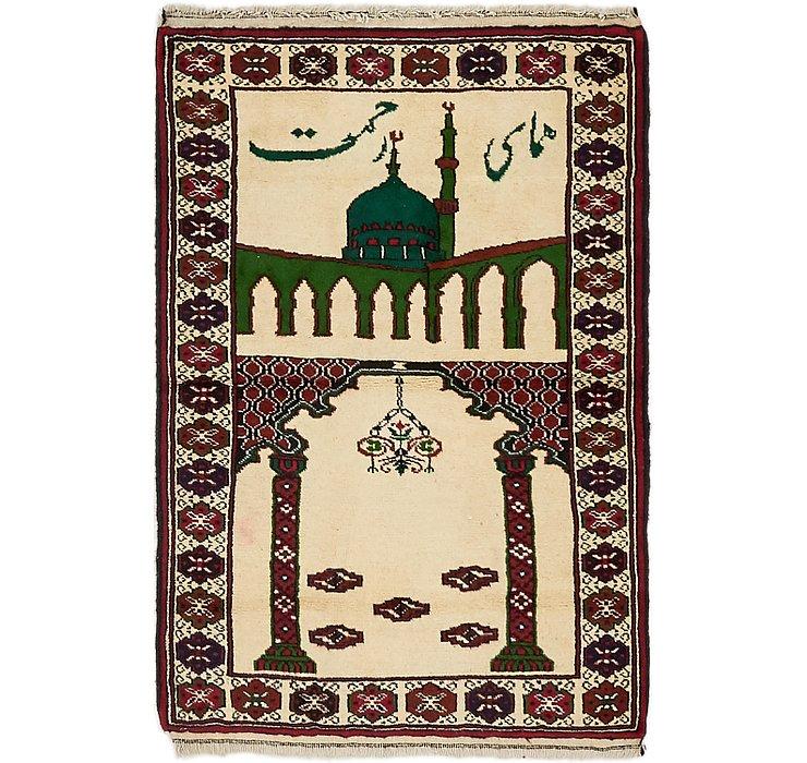 2' 7 x 3' 10 Balouch Persian Rug