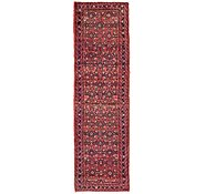 Link to 85cm x 297cm Hossainabad Persian Runner Rug