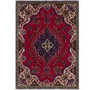 Link to 225cm x 325cm Tabriz Persian Rug