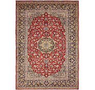 Link to 305cm x 427cm Isfahan Persian Rug