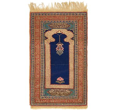 56x97 Lahour Rug