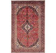 Link to 8' 10 x 13' 8 Kashan Persian Rug