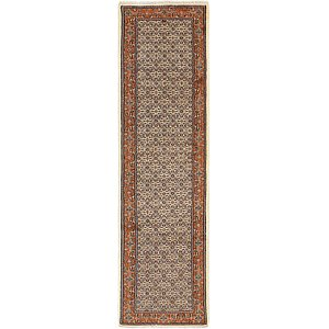 2' 7 x 9' 7 Mood Persian Runner Rug