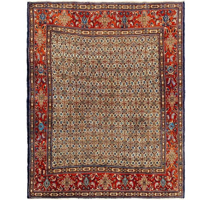 198cm x 250cm Mood Persian Rug