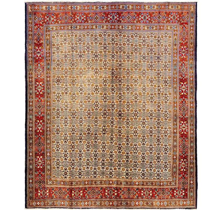 208cm x 257cm Mood Persian Square Rug
