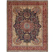Link to 10' 2 x 12' 8 Kerman Persian Rug