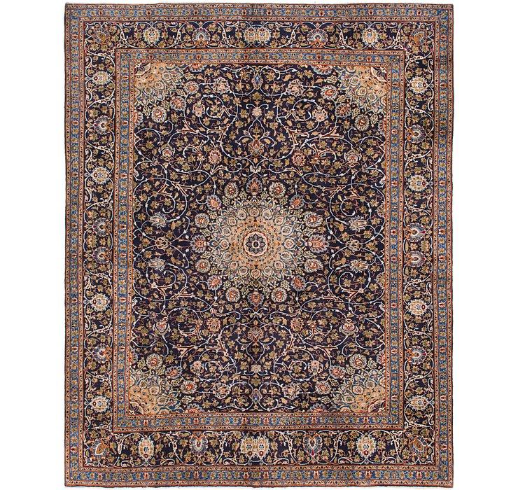9' 6 x 12' Kashmar Persian Rug