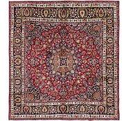 Link to 290cm x 318cm Mashad Persian Rug