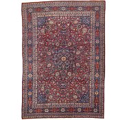 Link to 9' 6 x 13' 5 Sarough Persian Rug