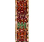 Link to 4' 1 x 13' 4 Hamedan Persian Runner Rug