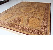 Link to 9' 6 x 12' 10 Qom Persian Rug