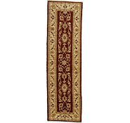 Link to 2' 9 x 9' 4 Peshawar Ziegler Oriental Runner Rug