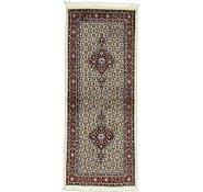Link to 2' 6 x 6' 5 Mood Persian Runner Rug