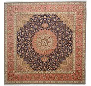 Link to 12' 10 x 12' 11 Tabriz Persian Square Rug