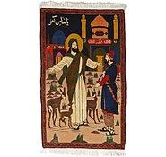 Link to 3' 5 x 5' 7 Pictorial Bakhtiar Persian Rug