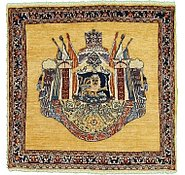 Link to 3' 6 x 3' 6 Shiraz Oriental Square Rug