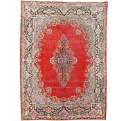 Link to 10' x 13' 7 Kerman Persian Rug