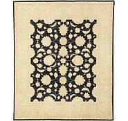 Link to 8' 1 x 9' 9 Peshawar Ziegler Oriental Rug