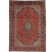 Link to 9' 11 x 13' 9 Kashan Persian Rug
