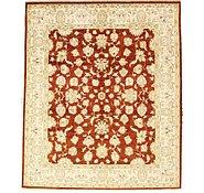Link to 8' 3 x 9' 9 Peshawar Ziegler Oriental Rug