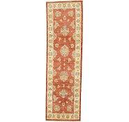Link to 2' 8 x 8' 9 Peshawar Ziegler Oriental Runner Rug