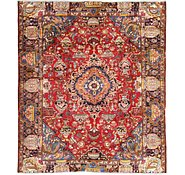Link to 9' 6 x 10' 11 Kashmar Persian Square Rug
