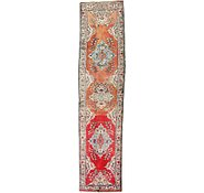 Link to 2' 9 x 11' 7 Tabriz Persian Runner Rug