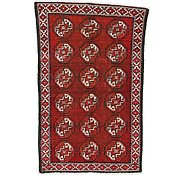Link to 4' 1 x 6' Balouch Persian Rug