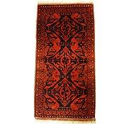 Link to 1' 8 x 3' 5 Khal Mohammadi Oriental Rug