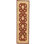 Link to 2' 9 x 9' 1 Peshawar Ziegler Oriental Runner Rug
