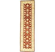 Link to 2' 8 x 9' 4 Peshawar Ziegler Oriental Runner Rug
