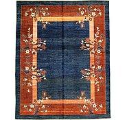 Link to 6' 7 x 8' 2 Floral Modern Ziegler Oriental Rug