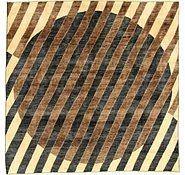 Link to 8' 1 x 8' 1 Striped Modern Ziegler Oriental Square Rug