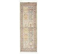 Link to 2' 1 x 6' 2 Kashmir Oriental Runner Rug