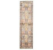 Link to 2' 7 x 9' 3 Kashmir Oriental Runner Rug