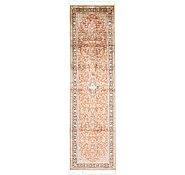 Link to 2' 6 x 8' 11 Kashmir Oriental Runner Rug