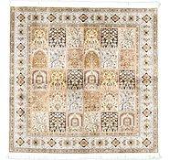 Link to 6' 1 x 6' 1 Kashmir Oriental Square Rug