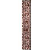 Link to 2' 7 x 14' 5 Kashan Design Runner Rug