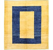 Link to 8' 7 x 9' 6 Two-Tone Modern Ziegler Rug