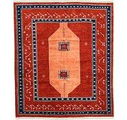 Link to 6' 8 x 7' 9 Ghashghaei Persian Square Rug